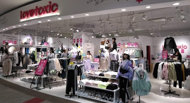 ナルミヤ店舗:Lovetoxic 女の子用服