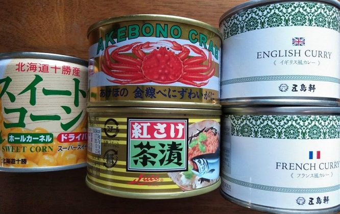 ホッカン優待内容:缶詰詰め合わせ