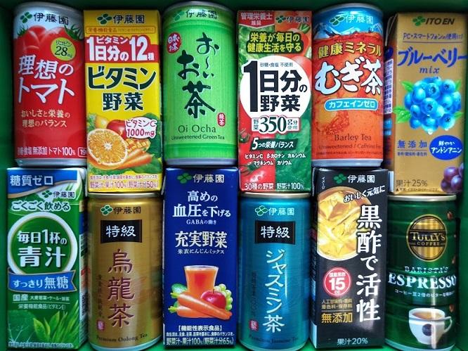 伊藤園優待(普通株・優先株)100株1500円相当